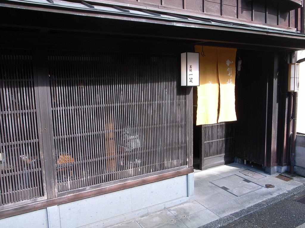 Sabo Issho, Kanazawa