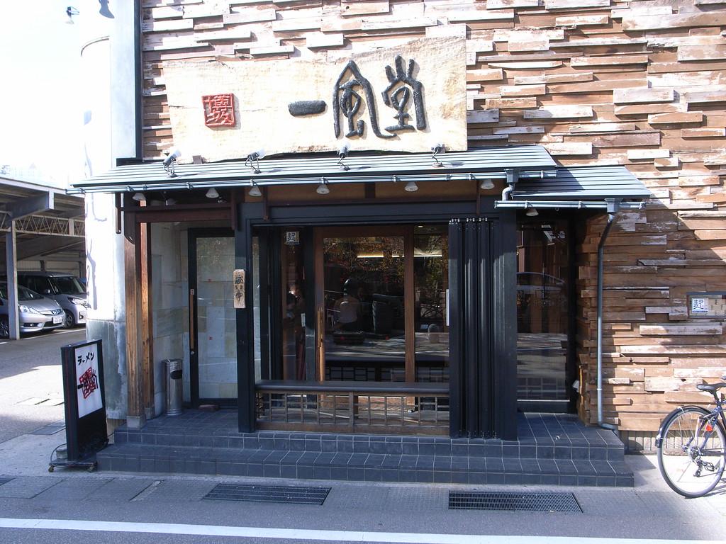 Ippudo, Kanazawa