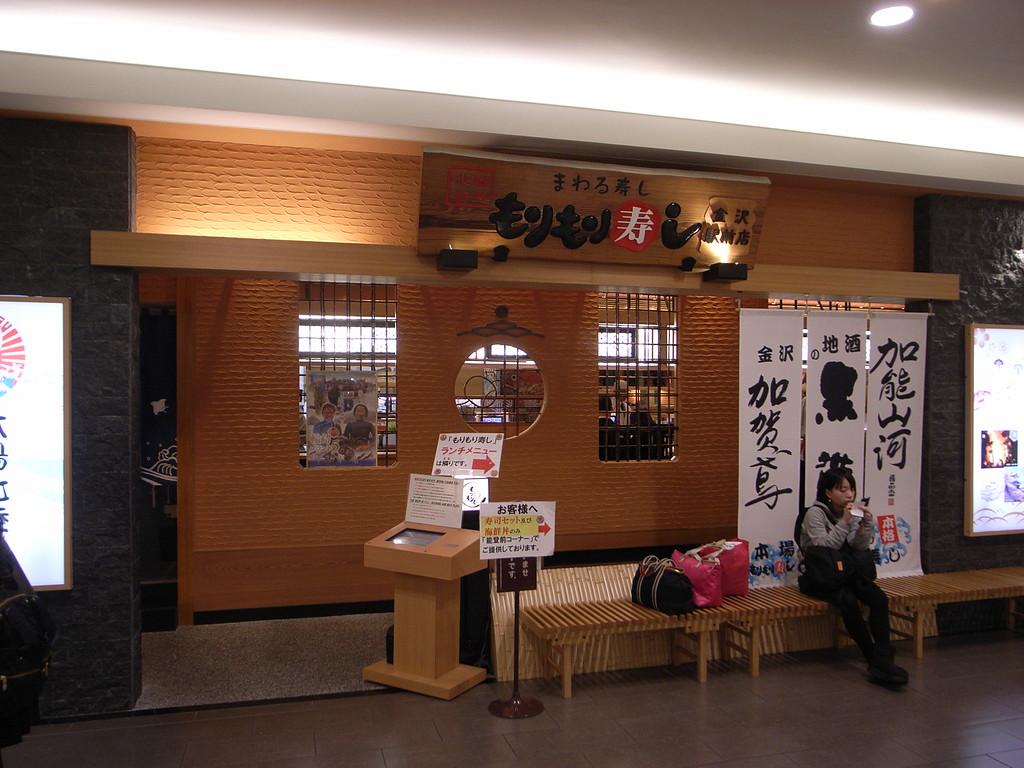 Morimorizushi Kanazawa Ekimae-ten, Kanazawa