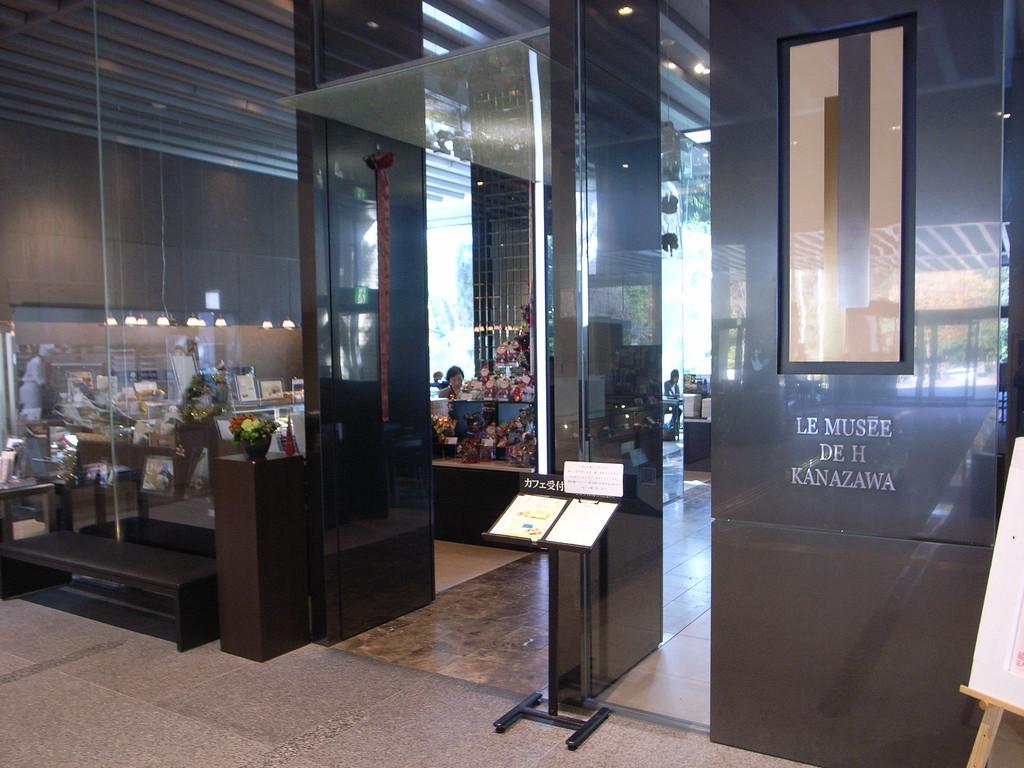 Le Musée de H Kanazawa, Kanazawa