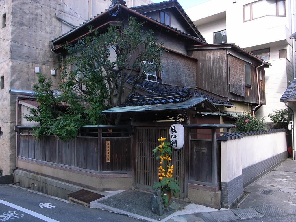 Fuwari, Kanazawa