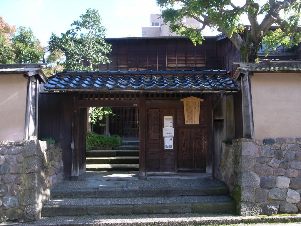 Kurando Terashima House, Kanazawa
