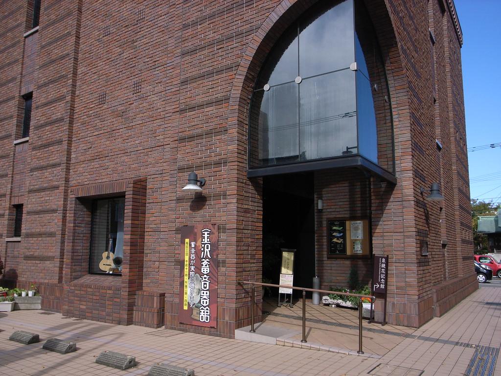 Kanazawa Phonograph Museum, Kanazawa