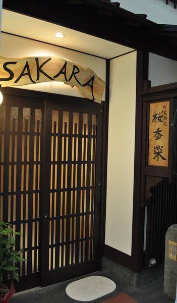 Sakara Kyoto