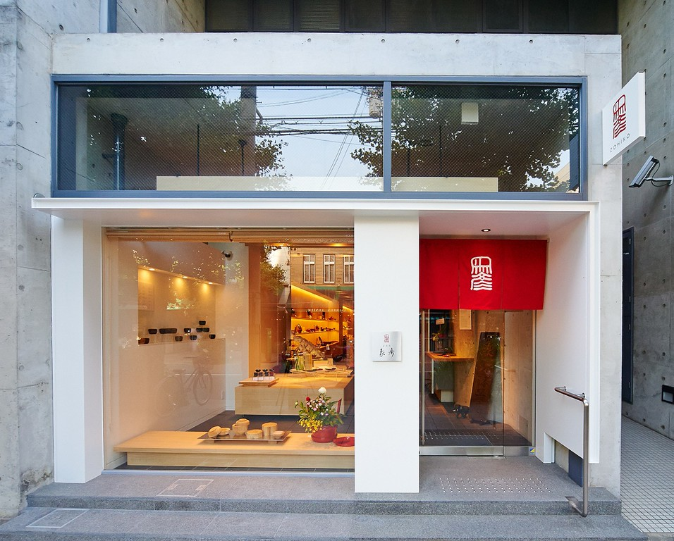Zohiko Lacquerware - new Downtown Kyoto location