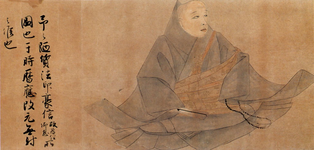 The Emperor Hanazono after he became a monk – a public domain image.