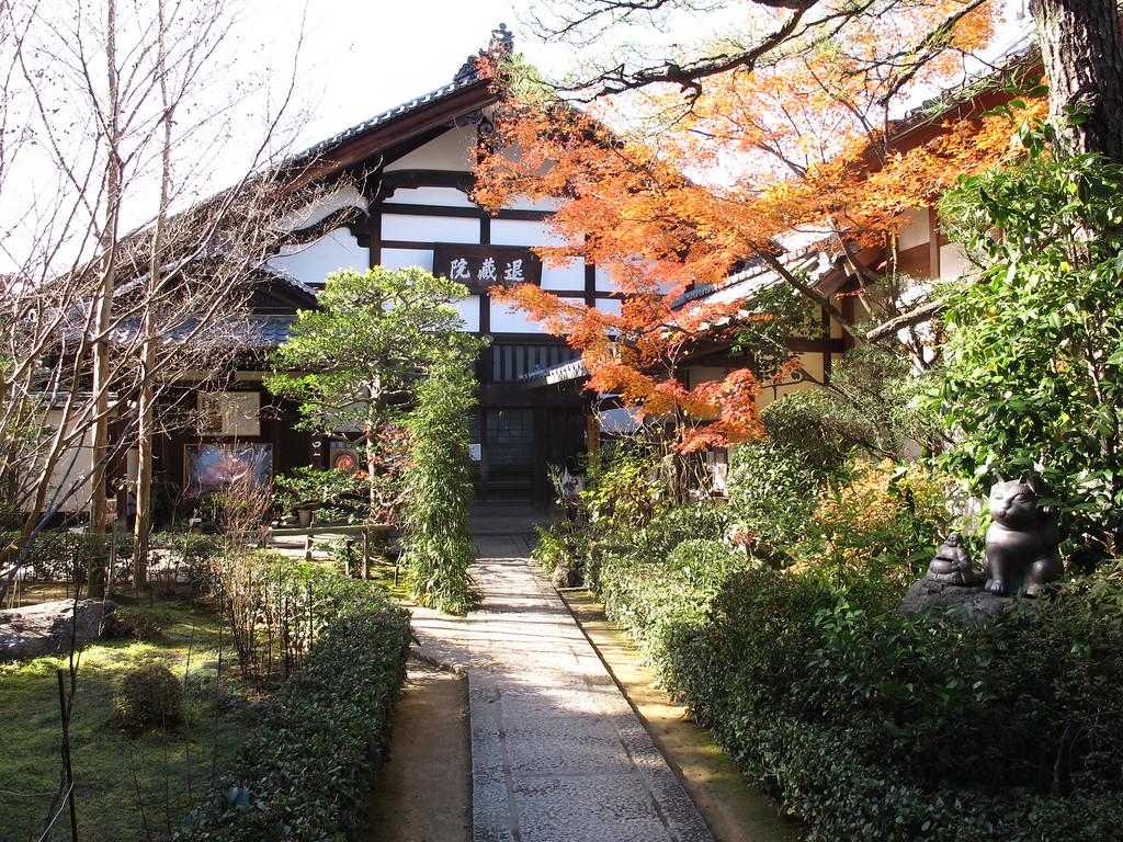 Entrance to Taizo-in