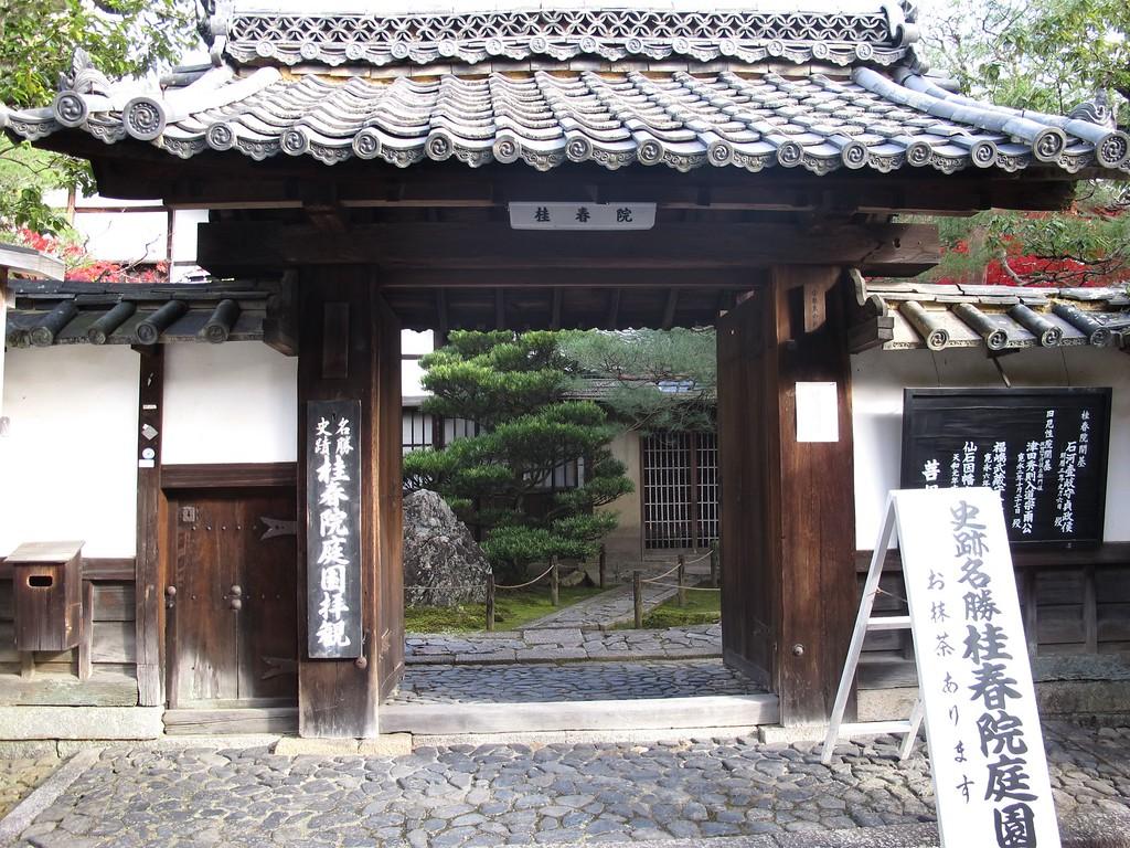 Entrance to Keishun-in