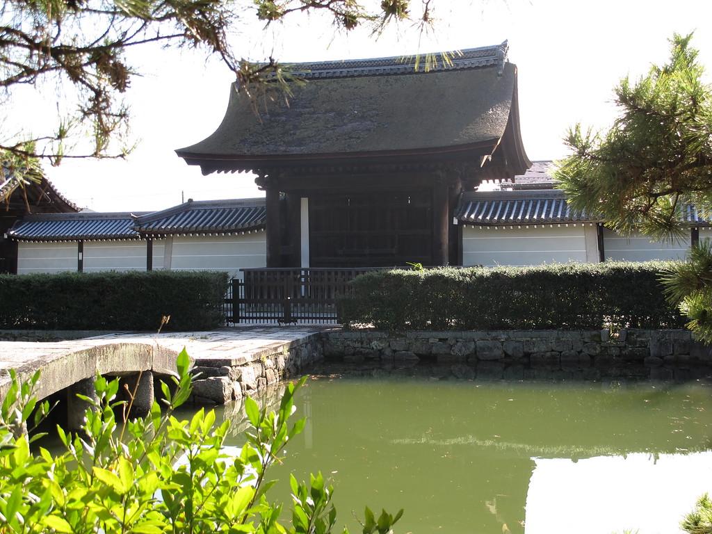 The Chokushimon