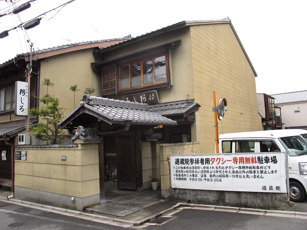 Ajiro Restaurant