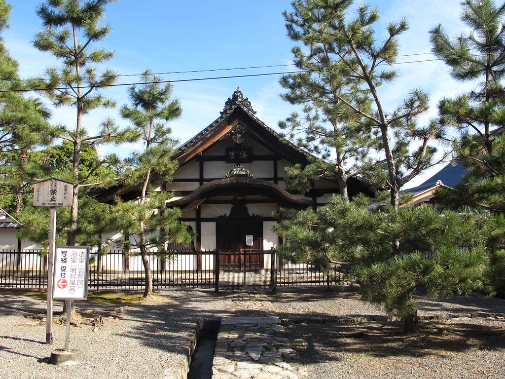 The Yokushitsu or bathhouse