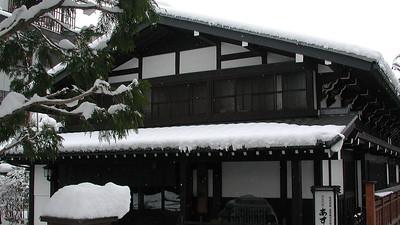 Best Takayama Ryokan, image copyright  jeffk