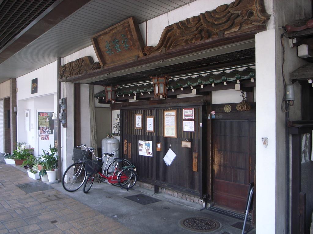 Heianraku, Takayama Station Area