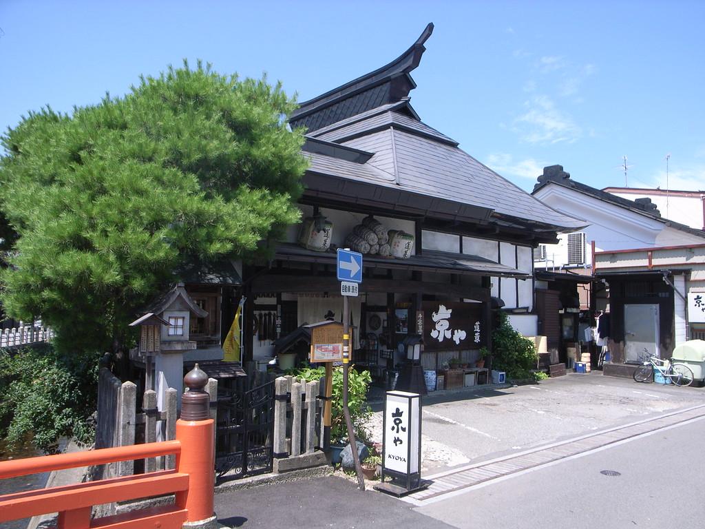 Kyoya, Sakurayama Hachimangu Area