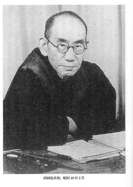 The philosopher, Nishida Kitaro