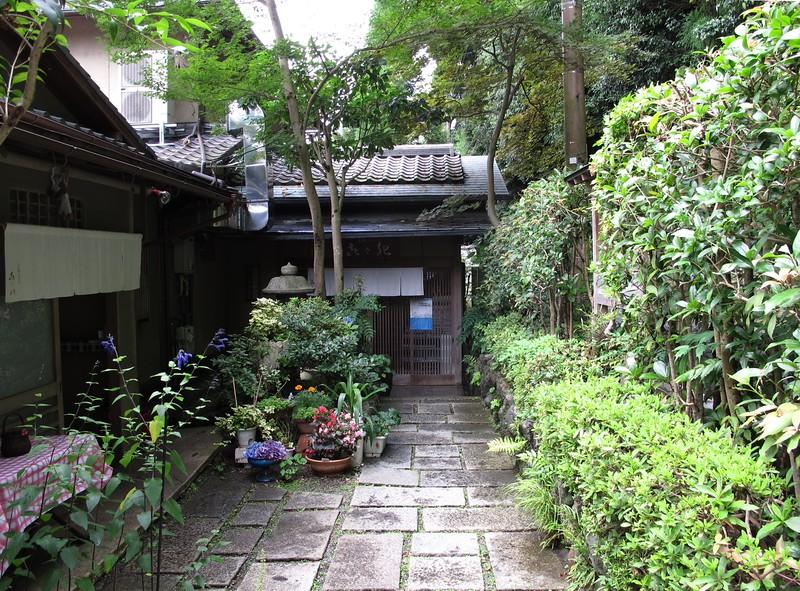 Kisaki Restaurant
