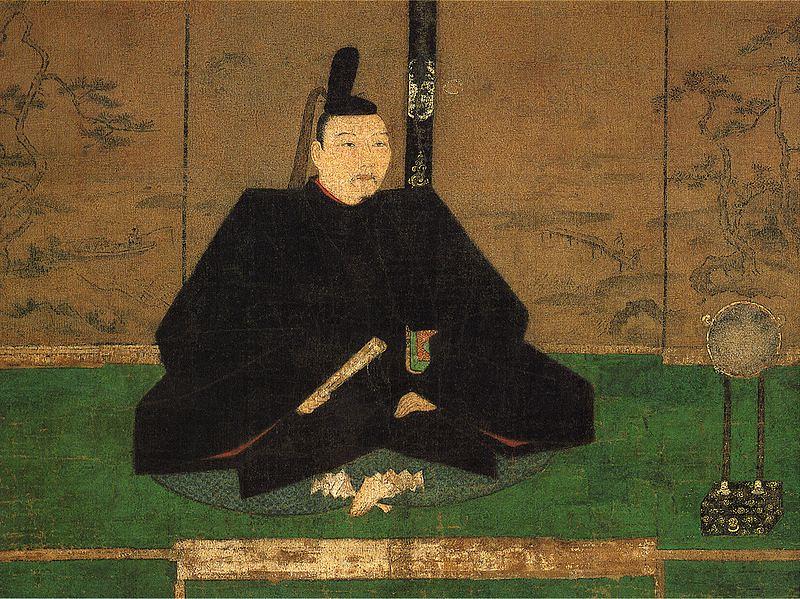 Ashikaga Yoshimasa