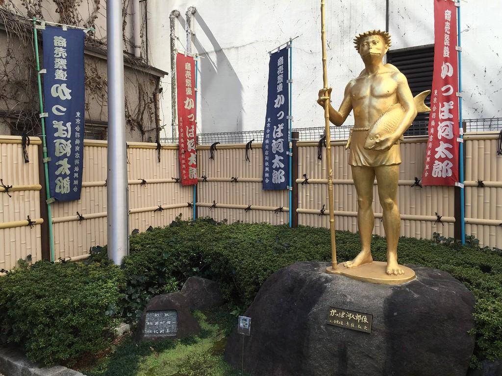 Golden Kappa statue