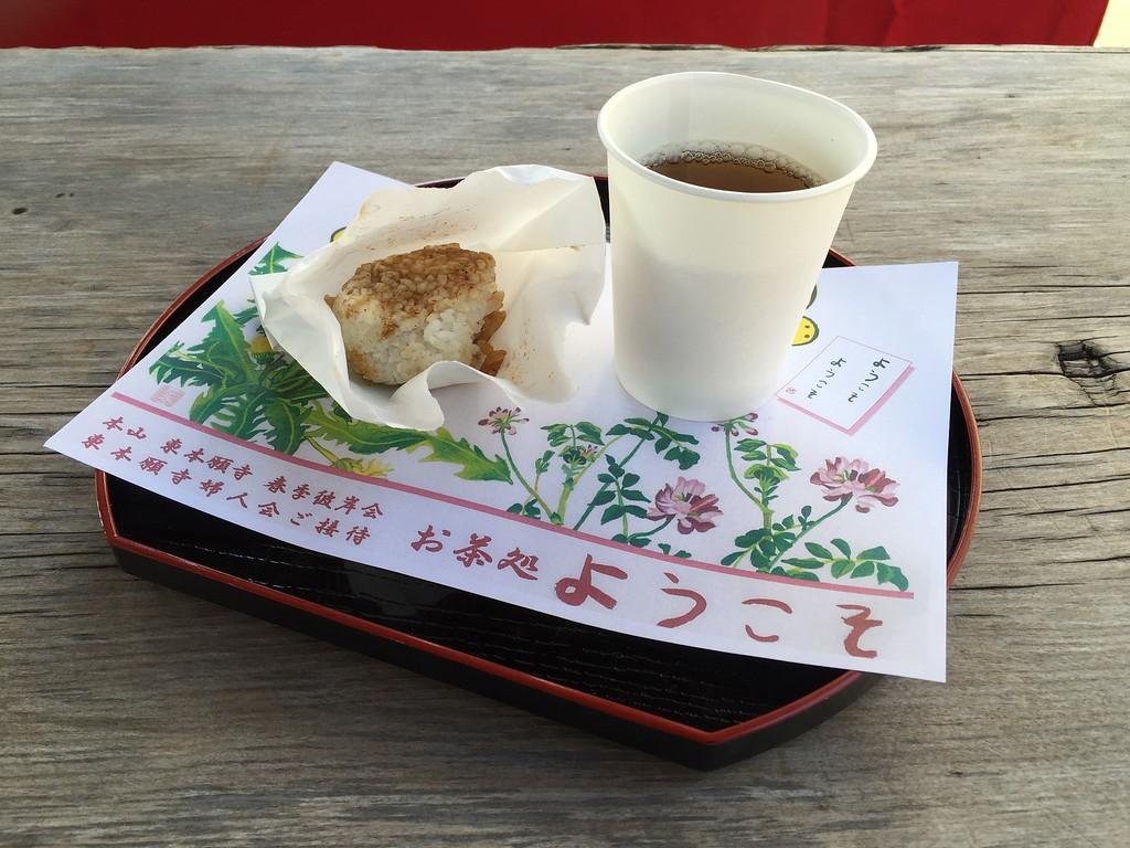 Complimentary rice ball and tea
