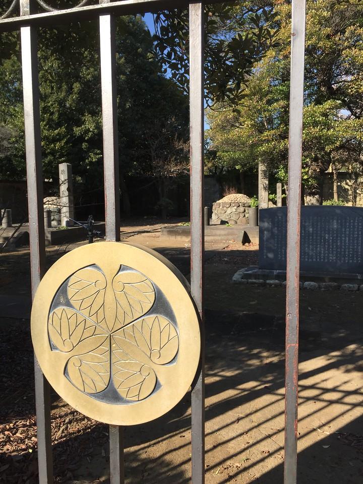Illuminated grave of Tokugawa Yoshinobu