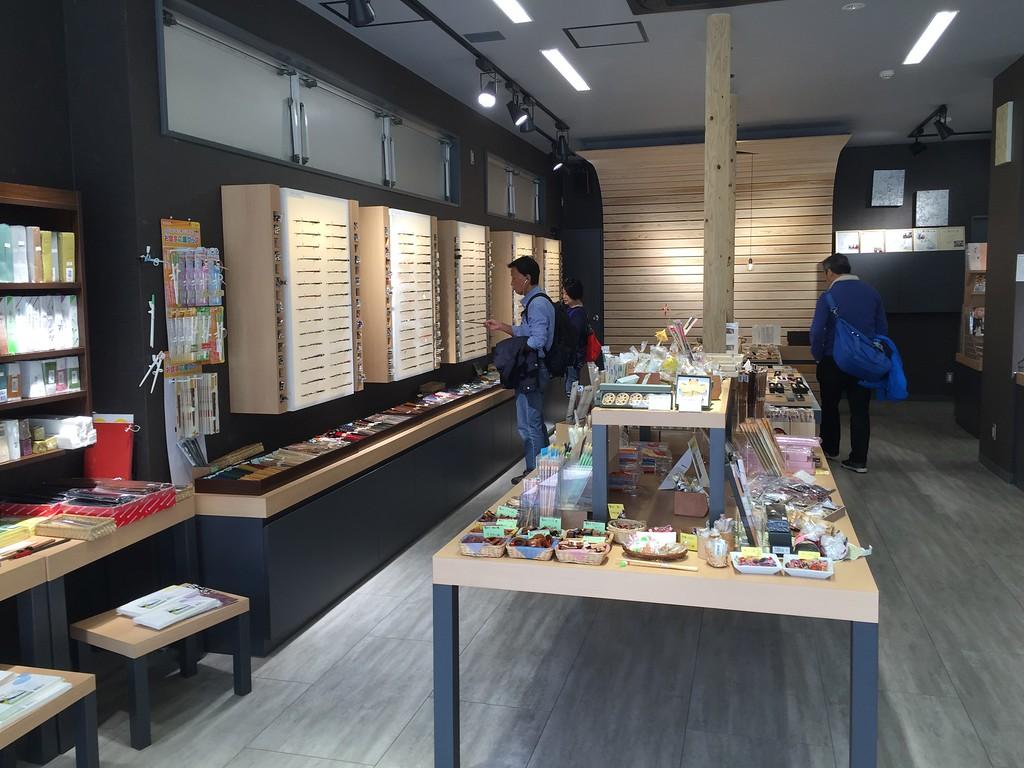 Hashitou chopsticks shop