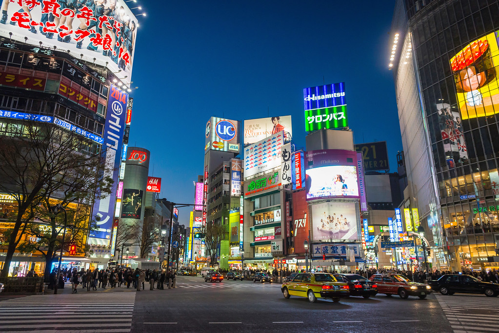 Tokyo's Shibuya district at night